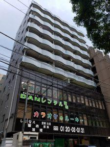 第3木田ビル